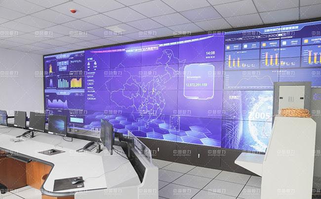 了解中誉鼎力自主研发的智能矿山管理系统