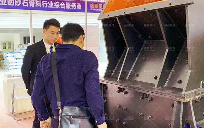 中誉鼎力四川办事处参加西部国际博览会进出口商品展