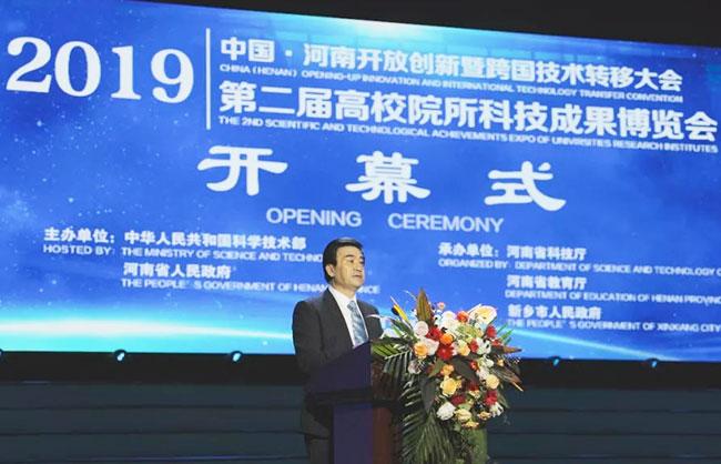河南省人民政府副省长何金平发表讲话
