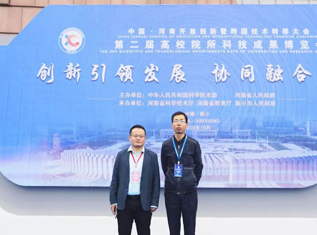 软件科技公司总经理杨乾(左)参加开幕式