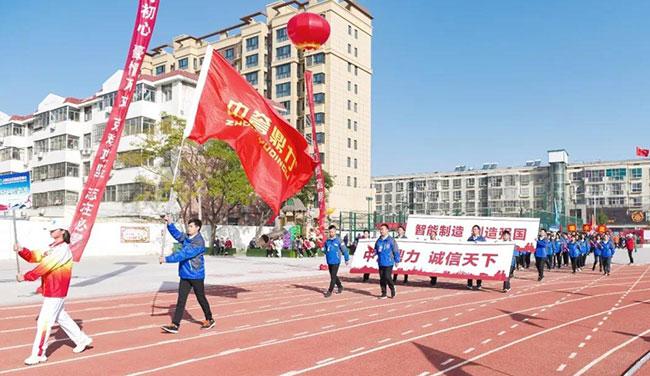 中誉鼎力方队参加卫辉市运动会开幕仪式