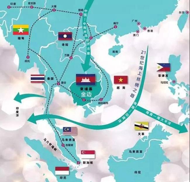 """中誉鼎力柬埔寨服务将成立,助力""""一带一路""""建设"""