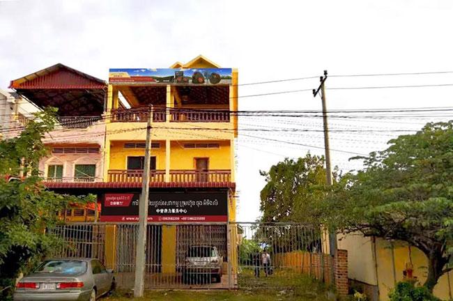 中誉鼎力柬埔寨服务初步选址及规划