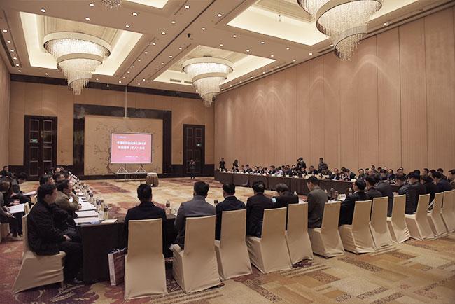 砂石协会七届十次常务理事会召开,中誉鼎力董事长张治