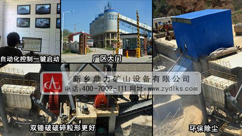 石料生产线发展前景
