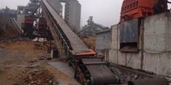 四川广安桂兴时产800-1200吨水泥