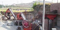 浙江乐清时产300吨石料厂