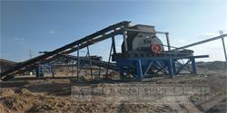 宁夏灵武时产200吨骨料生产线