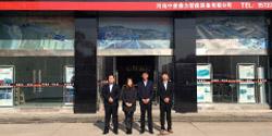 安徽办事处团队1
