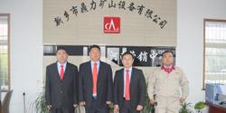 河南办事处团队2