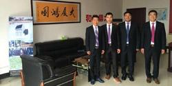 广西办事处4