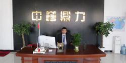 重庆办事处4