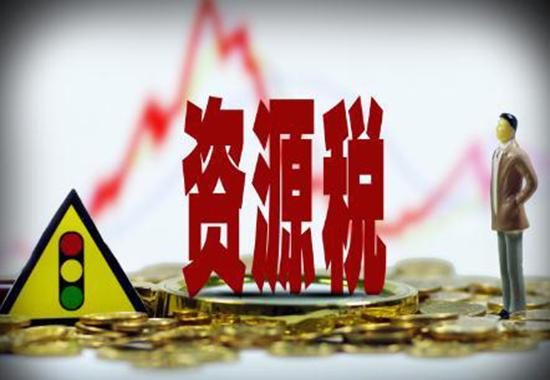 安徽砂石资源税率