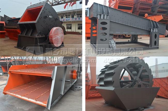 生产矿山设备种类