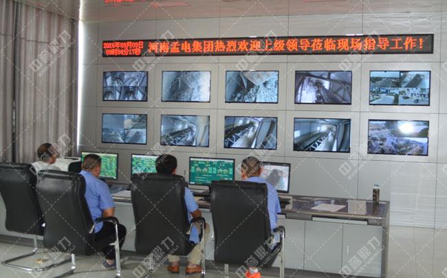 骨料生产线中控系统