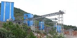 湖南怀化雷峰石业时产500吨