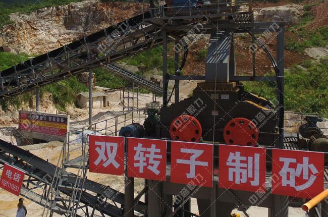 湖南怀化中方县下坪乡抗应洞采石场时产350吨砂石生产线