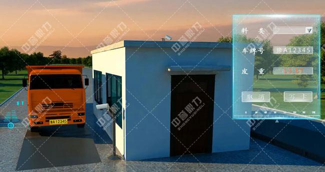 卫辉市天然资源有限公司时产3000吨骨料生产线自动售料