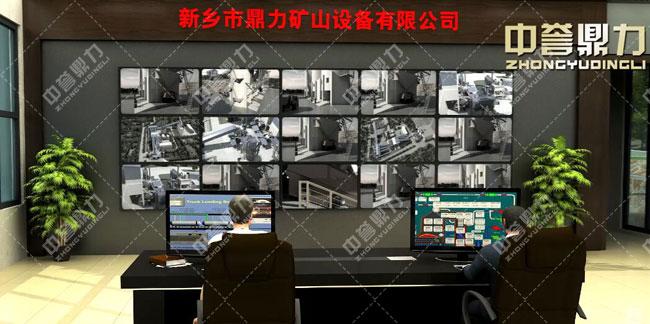 卫辉市天然资源有限公司时产3000吨骨料生产线DCS中控系统
