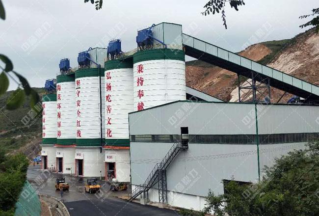 甘肃新河石料厂年产400万吨石灰石破碎生产线
