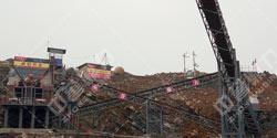 湖南衡阳时产200-250吨小型