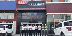 宁夏办公环境1