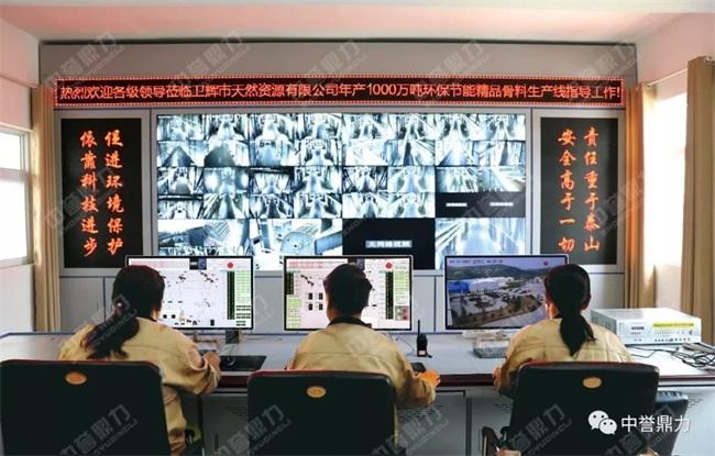 卫辉天然资源砂石生产线智能管理系统
