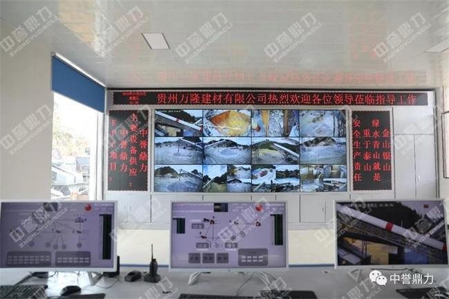 万隆建材生产线智能管理系统