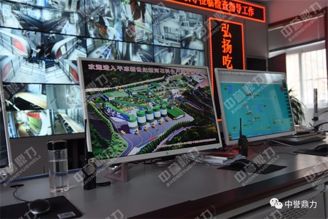 甘肃新世纪建材砂石生产线智能管理系统办公室