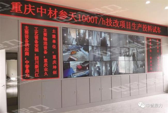 智能管理系统在时产1000吨砂石生产线的应用