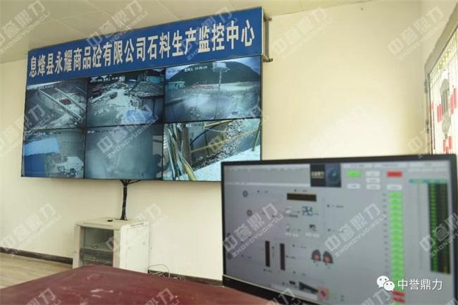 商砼公司采用智能管理系统监控砂石生产线