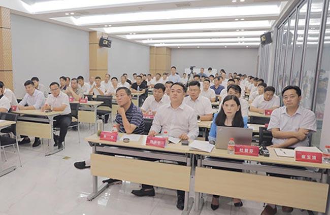 蓄势·赢销 破局2020丨中誉鼎力年中营销工作会议顺利举行
